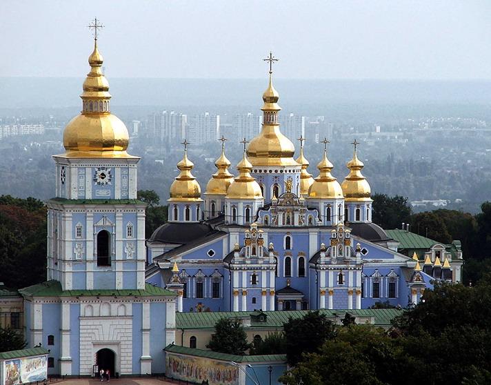 kiev ukraine events
