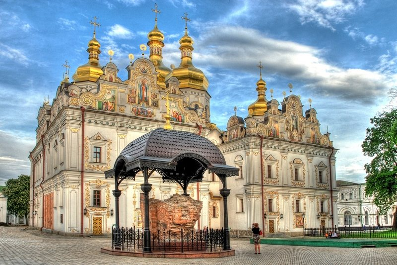OUR DESTINATIONS: RUSSIA & CIS -Kiev, Ukraine